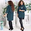 Женский брючный костюм рубашка и брюки с лампасами 48-50, 52-54,56-58, 60-62, фото 4