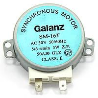 Двигатель микроволновой печи GAL-5-30-TD, фото 1