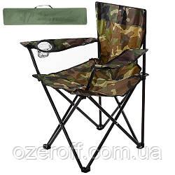 Кресло раскладное *ПАУК* с подстаканником 50 х 50 х 80 см