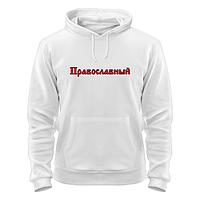 Кенгурушка Православный