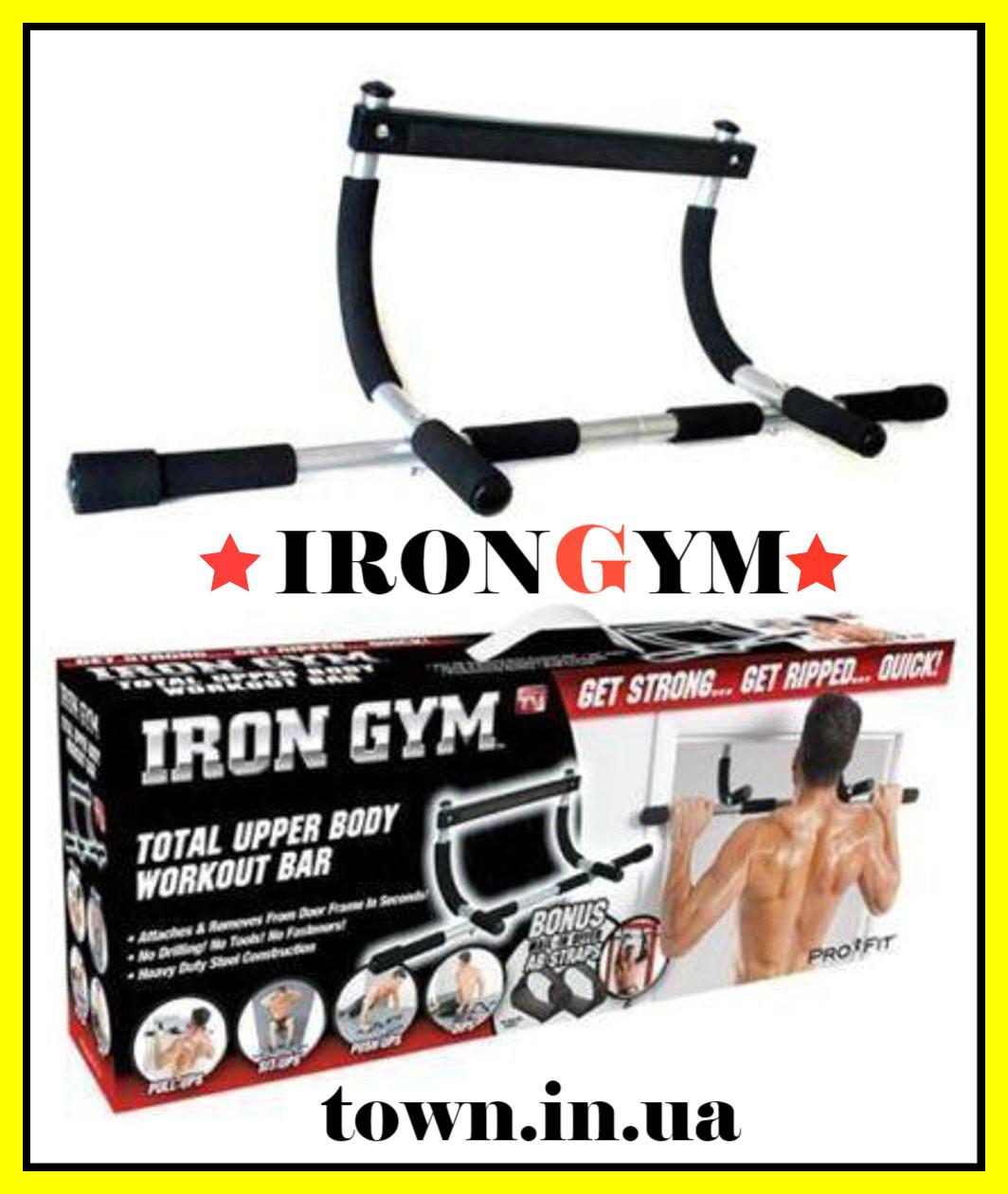 Домашний турник Iron Gym. Тренажер Айрон Джим