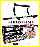 Домашний турник Iron Gym. Тренажер Айрон Джим, фото 1