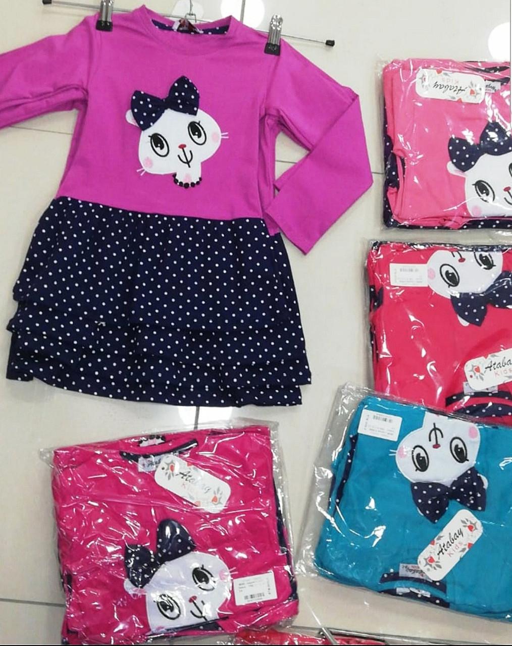 Сукні для дівчаток 5-8 років (маломірні)