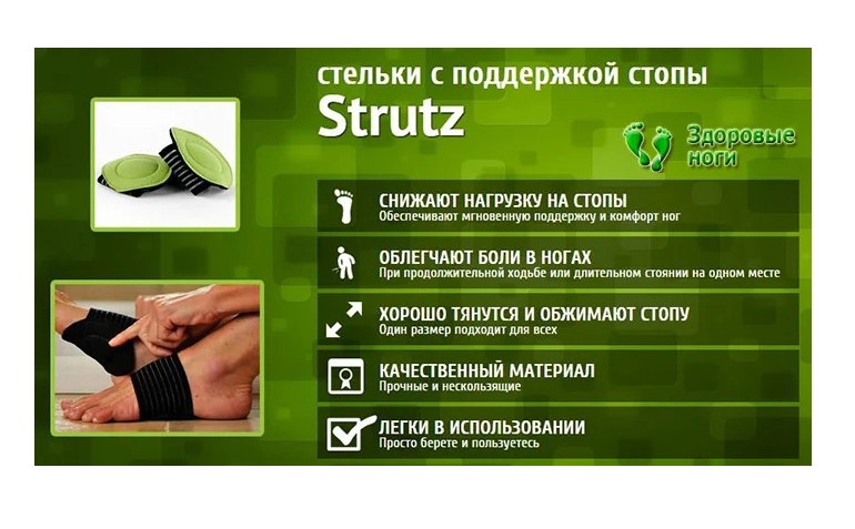 opera_snimok_2020_03_12_210728_yalta.tiu.ru.png