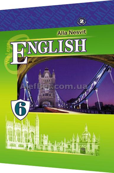 6 клас / Англійська мова. Підручник / Несвіт / Генеза