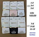Нарядные колготки для девочек TM Katamino оптом, Турция р.1-2 (86-92 см), фото 3
