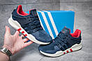 Кроссовки мужские 11992, Adidas  EQT ADV/91-16, темно-синие, [ 43 ] р. 43-27,5см., фото 2