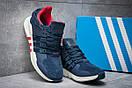 Кроссовки мужские 11992, Adidas  EQT ADV/91-16, темно-синие, [ 43 ] р. 43-27,5см., фото 3