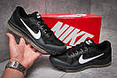 Кроссовки мужские 13461, Nike Zoom Streak, черные, [ 42 43 44 ] р. 42-27,2см., фото 2