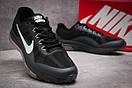 Кроссовки мужские 13461, Nike Zoom Streak, черные, [ 42 43 44 ] р. 42-27,2см., фото 5
