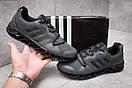 Кроссовки мужские 13592, Adidas Terrex, серые, [ 42 ] р. 42-27,1см., фото 2
