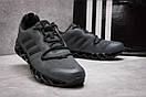 Кроссовки мужские 13592, Adidas Terrex, серые, [ 42 ] р. 42-27,1см., фото 5