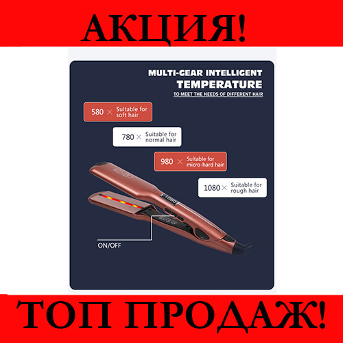 Утюжок для выравнивания волос EN-3851- Новинка