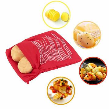 Мішечок для запікання картоплі Potato Express (SV)