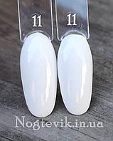 Гель лак для ногтей экстримально белый  №11  Sweet Nails 8мл