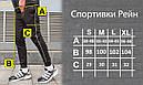 Спортивные штаны мужские черные с тонким белым лампасом от бренда ТУР модель Рейн (Rain), фото 2