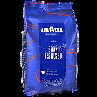 Кофе в зернах Lavazza Gran Espresso 100% арабика 1кг