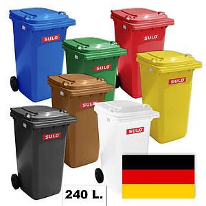Sulo контейнер для сміття 240 л.