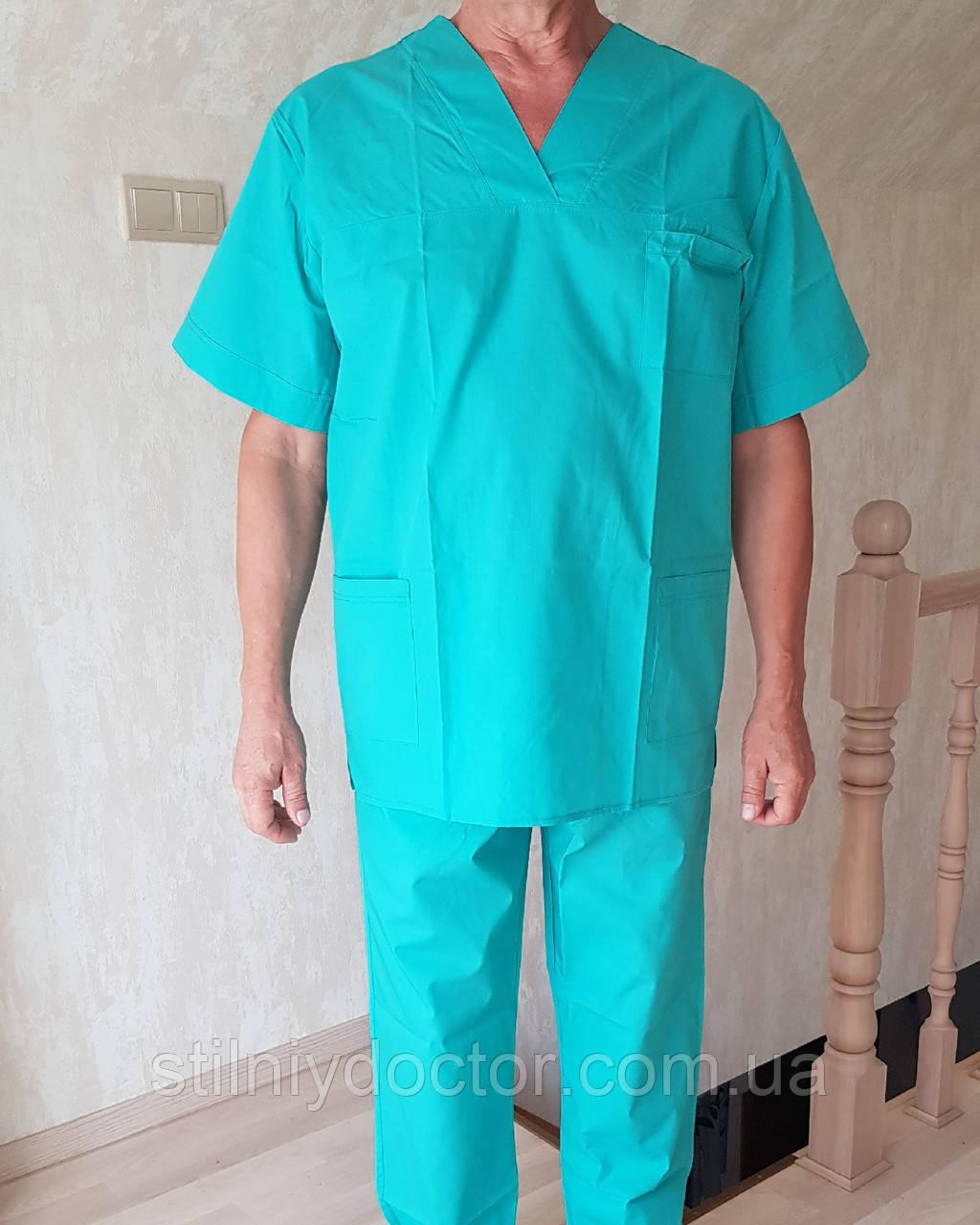 Хірургічний костюм