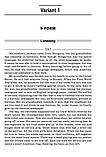 Завдання для олімпіад, конкурсів, змагань. Англійська мова. 9–11 класи. (Основа), фото 5