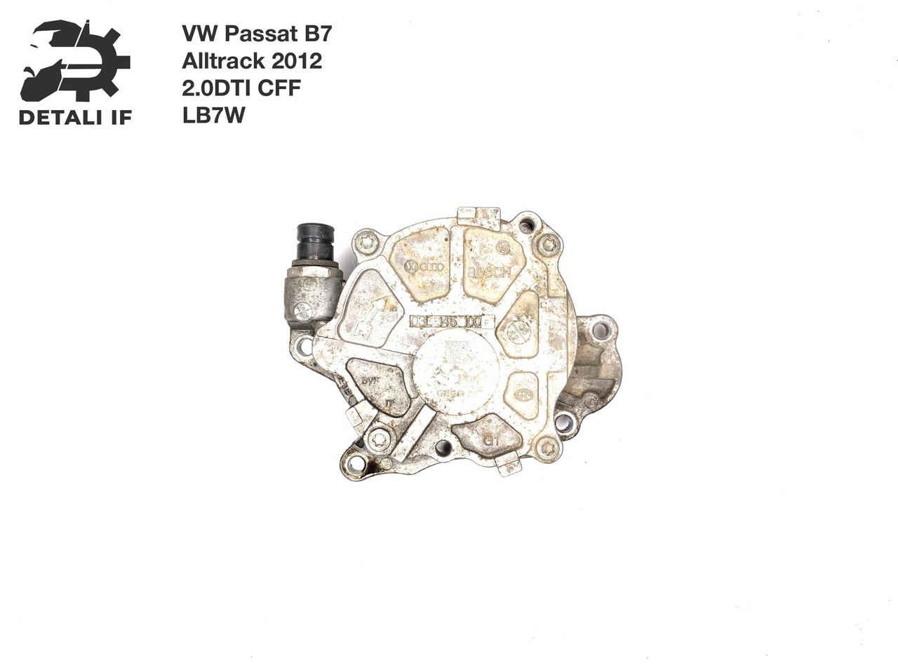 Вакуумный насос Passat B7 Alltrack 2.0DTI 03L145100F