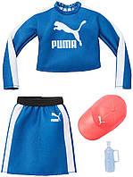 Одежда для кукол Барби Barbie PUMA Blue Top, Skirt & Hat Fashion Pack GHX82