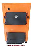 Стальной котле на твердом топливе ДТМ ЭКО мощностью 16 кВт