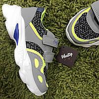 Детские серые кроссовки WeeStep для мальчика 28-32 размер (дитячі кросівки для хлопчика)
