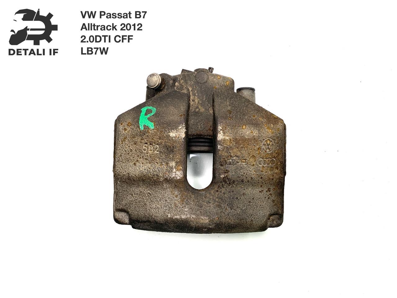 Суппорт передний правый Passat B7 Alltrack 2.0DTI 1K0615124