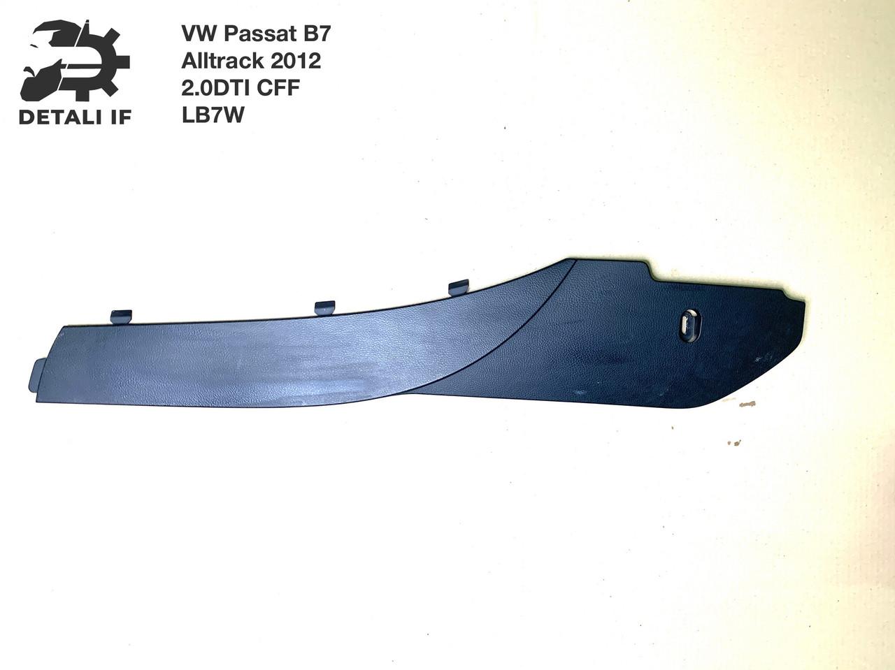 Обшивка консоли правая Passat B7 Alltrack 2.0DTI 3C1863046