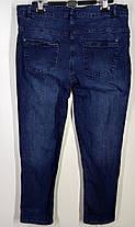 Женские укороченные зауженные  джинсы Размер 48, фото 3