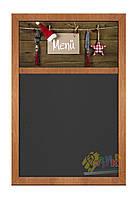 Меловая доска меню коллекция Меню