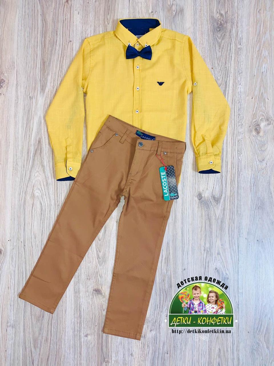 Стильный костюм для мальчика: желтая рубашка Armani  и коричневые брюки джинсы Lacoste