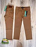 Стильный костюм для мальчика: желтая рубашка Armani  и коричневые брюки джинсы Lacoste, фото 3