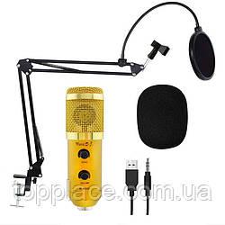 Студийный микрофон Music D.J. M800U со стойкой, Gold
