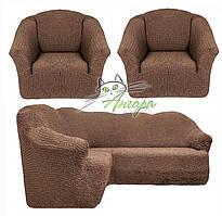 Чехлы универсальные на угловой диван и два кресла без оборки Concordia (жатка-креш) 202 капучино