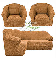 Чехлы универсальные на угловой диван и два кресла без оборки Concordia (жатка-креш) 203 медовый