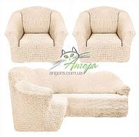 Чехлы универсальные на угловой диван и два кресла без оборки Concordia (жатка-креш) 214 крем