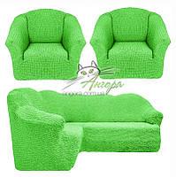 Чехлы универсальные на угловой диван и два кресла без оборки Concordia (жатка-креш) 224 салатовый, фото 1