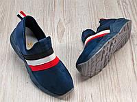Жіночі кросівки сліпони сині матові