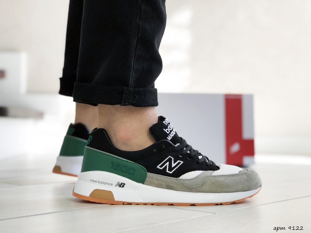 Мужские кроссовки  New Balance 1500 ( реплика) черно серо зеленые