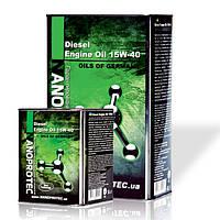 Минеральное моторное масло Nanoprotec Diesel Engine Oil 15W-40