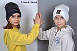 Модная современная весенняя шапка Tik Tok, фото 6