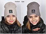 Модная современная весенняя шапка Tik Tok, фото 9
