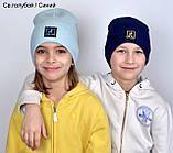 Модная современная весенняя шапка Tik Tok, фото 10