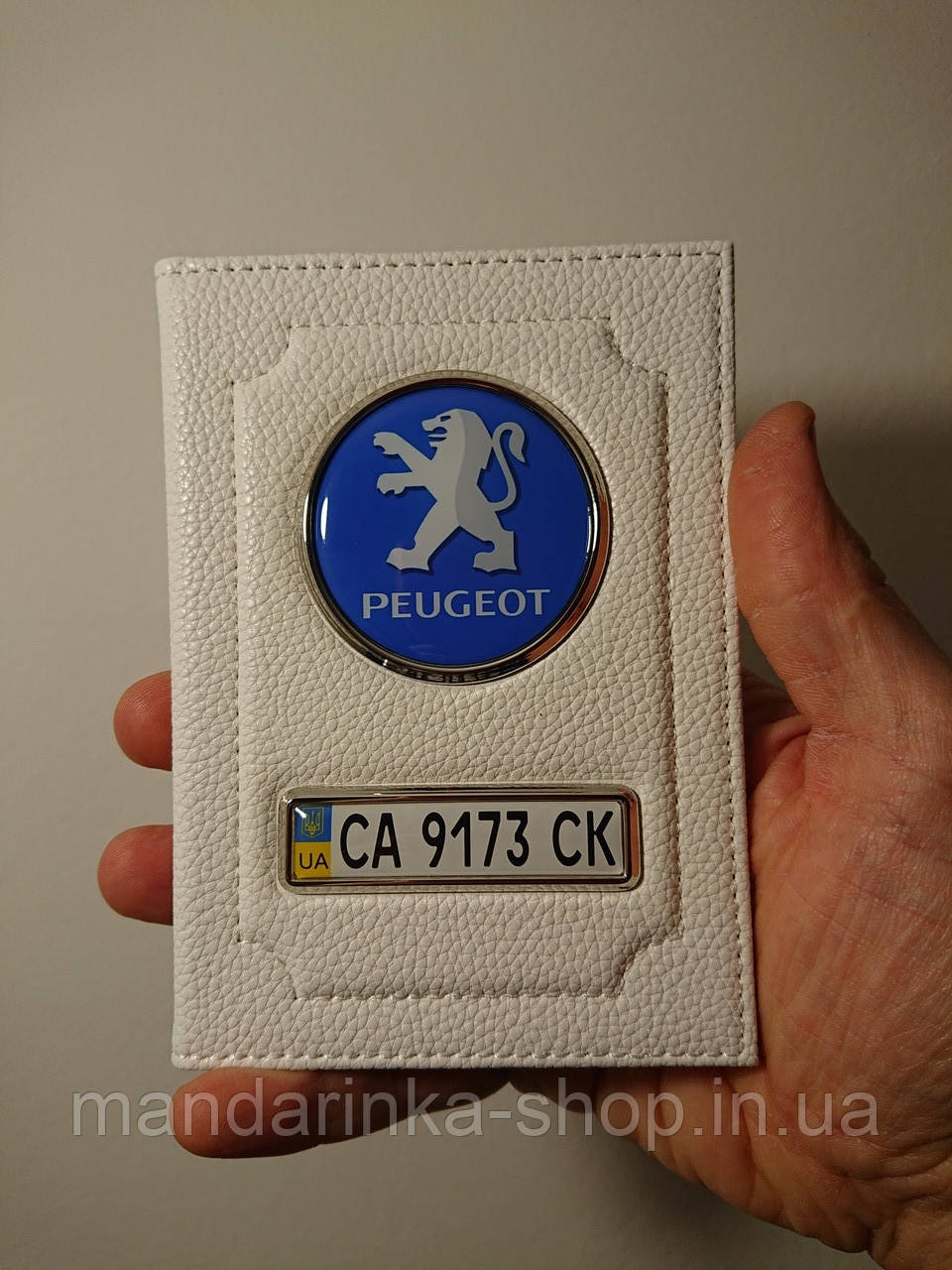 Обложка гос.номер (Ребриста біла) Peugeot