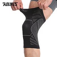 Ортопедический наколенник Aolikes сгелевым держателем. Мягкая фиксация коленного сустава