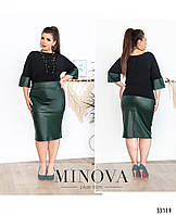 Женский костюм - двойка юбка кожаная темно-зеленый цвет, фото 1