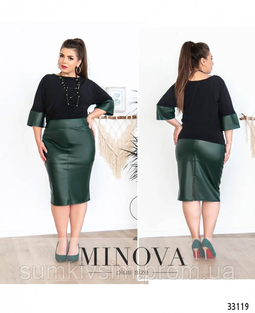 Женский костюм - двойка юбка кожаная темно-зеленый цвет