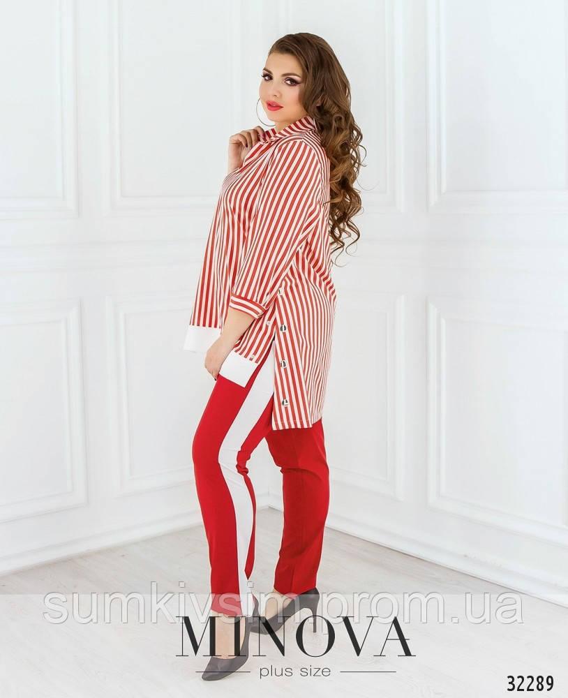 Женский брючный костюм в полоску красный